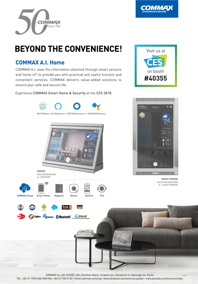 COMMAX at CES 2018