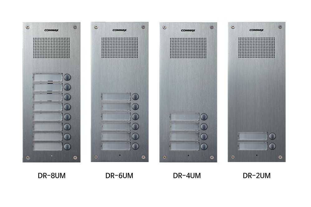 Dr Nus Num Multi On Audio Unit, Commax Audio Intercom Wiring Diagram