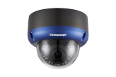 IP CCTV CAMERA(VANDAL DOME)